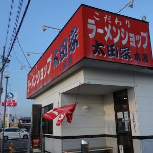 ラーメンショップ太田家本店のねぎラーメン(迫)