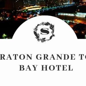 【2019】シェラトン・グランデ・トーキョーベイ・ホテルのスタンダードルームに泊まってきました!【バケーションパッケージ】