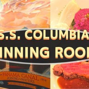 【実食レポ】S.S.コロンビア・ダイニングルームのハロウィーンスペシャルセットをいただいてきました♪