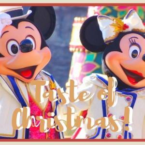 【2019年】ディズニークリスマス最新パークフード!この季節だけの美味しいフードを写真付きでご紹介♪