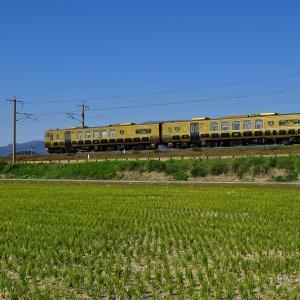 広がる青空~「或る列車」
