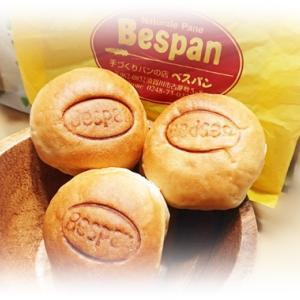 福島県須賀川市「手づくりパンの店べスパン(Bespan)」のパン