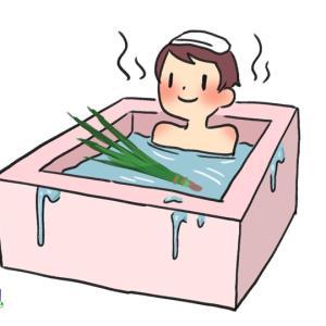 ショウブ湯に入りましたか??ヾ(*´∀`*)ノ