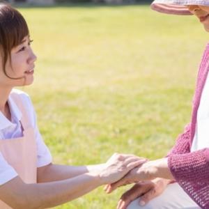 2020年度のケアマネ受験申込期間は6月26日(金)※当日消印有効 (福島県)