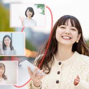 福島県郡山市で働く女性のみなさまへ。8月25日オンラインお茶会を開催致します(*^^*)