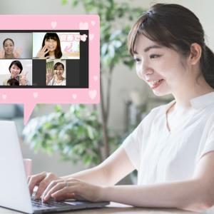 10月25日(日)自分らしくのびのび働くために、オンラインお茶会に参加してみっぺ~