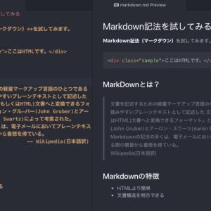 Atomエディタで、Markdown記法を使う方法【ブログ記事の時間効率化】