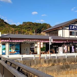 駅メモ!和歌山・白浜キャンペーン(湯浅・広川)