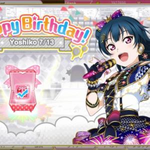 7月13日は津島善子ちゃんの誕生日