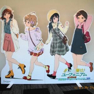 京都タワー展望室 × 響け!ユーフォニアム