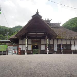 あいづ線 湯野上温泉駅