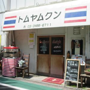 狛江のお店 「トムヤムクン」② タイ料理