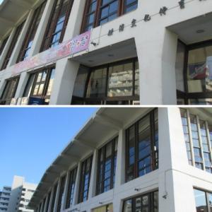 ●息子とお出掛け●横浜小旅行 1日目 その1 ボリショイサーカス ローズホテル