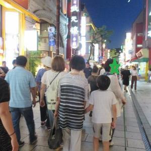 横浜小旅行 1日目 その2 同發 中華街で夕食