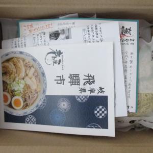 クラウドファンディングで静岡・伊豆・熱海・箱根のお土産菓子を購入