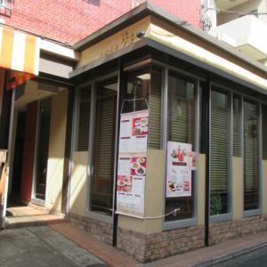 狛江のお店 「好華」② 中華