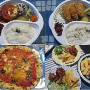 狛江のお店 「ジャックポット狛江」③ (テイクアウト利用、モーニその他) レストラン オイスター