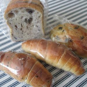 狛江のお店 「Boulangerie ク.フワーフ」(JAマインズ内)パン屋