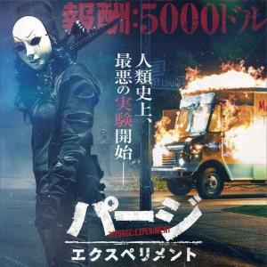 11月2週 おすすめ映画最新作っ!
