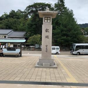 広島旅行に行ってきました。【宮島編】