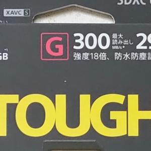 ソニーのSDカード  TOUGHシリーズのSF-G64Tを購入しました