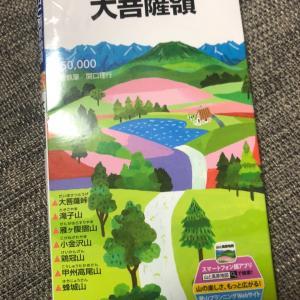 キノコ狩登山 〜大菩薩嶺前半〜