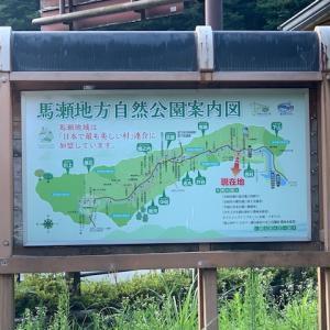 馬瀬川にはヘビの入るトイレが有る。