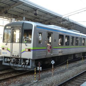 福山駅の井原鉄道宝くじ号