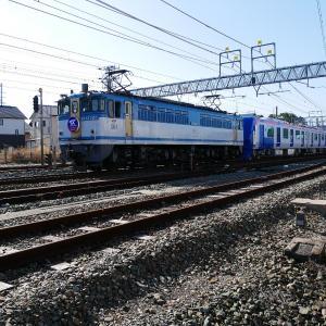 つくばエクスプレスTX-3000系第2編成甲種輸送 高塚駅