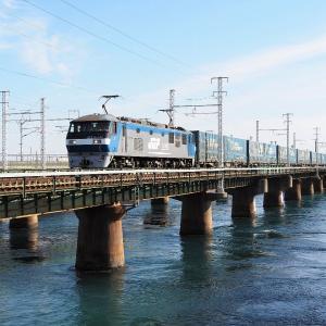 第1浜名橋梁の2053レ EF210-134  2020.1.11