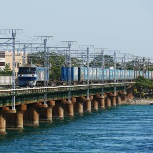 第3浜名橋梁のトヨロン EF210-150   2020.11.14