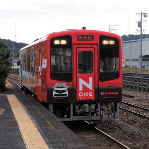 天竜浜名湖鉄道 新型N-ONEラッピング列車「Honda Cars号」に乗る