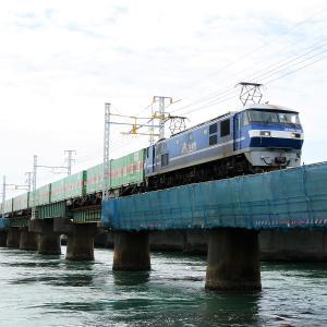 第1浜名橋梁のFukuyama Rail Exp.他 2021.6.12