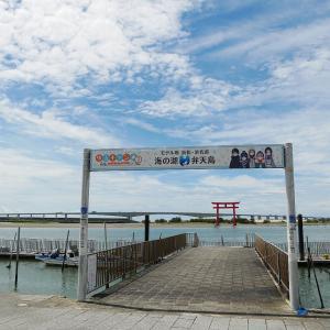浜名湖畔、弁天島にぶらり旅