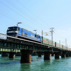 第1浜名橋梁のFukuyama Rail Exp.他   2021.9.23