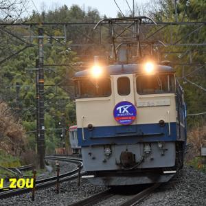 2020年03月08日 甲種輸送 TX-3000系 つくばエクスプレス HM付