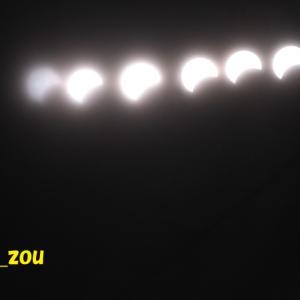 2020年6月21日 部分日食