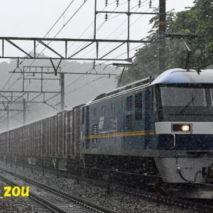 2020年07月26日 遅れ5071レ EF210-308号機