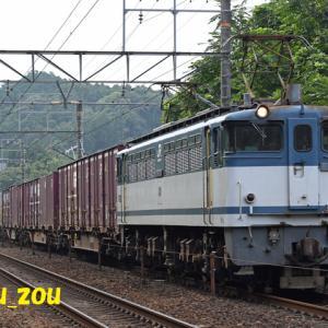 2020年8月9日 遅れ3071レ EF65-2095号機牽引