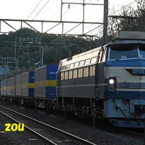 2020年12月20日 2059レ カンガルーライナー EF66-27号機牽引