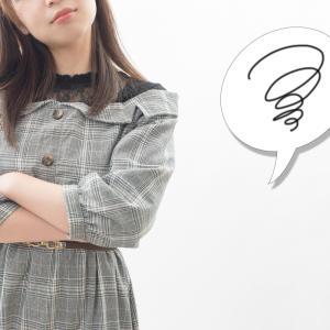 つい忘れがちなコミュニケーションの原則:コミュニケーションを成立させるのは聞き手
