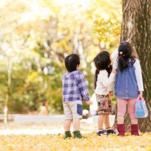 【朝の豆知識☆】子どもは自発的学習者!