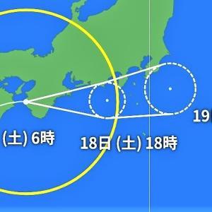 滋賀県、台風回避出来て良かったね。(´▽`) ホッ