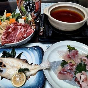 カンパチのお刺身と新潟県産水カレイの塩焼き♪♪・・・包丁のプレゼントは、刃物屋ドットコムにお任せ下さい!!