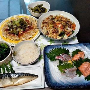 シマアジとサーモンの刺身と浜松餃子♪♪・・・包丁のプレゼントは、刃物屋ドットコムにお任せ下さい!!