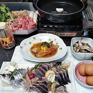 真アジのお刺身と地元産カツオのタタキとカレイの煮付けと熊野牛のすき焼き♪♪・・・包丁のプレゼントは、刃物屋ドットコムにお任せ下さい!!