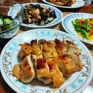 【食育日記】No.873♡鶏肉の照り焼き♡今朝の筆文字No.403「ピンチ」