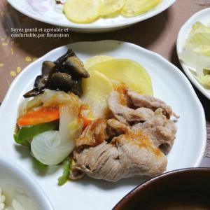 【食育日記】No.874♡豚焼き肉♡今朝の筆文字No.404「有利に戦う」