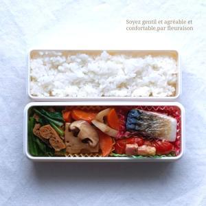 【食育日記】No.879♡秋刀魚の塩焼き♡今朝の筆文字No.409「急場には近場」