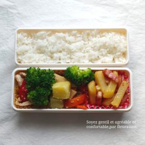 【食育日記】No.881♡豚肉の塩麴焼き♡今朝の筆文字No.411「慎重な生き方」